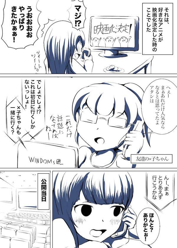 ツイッター 漫画 賛否に関連した画像-03