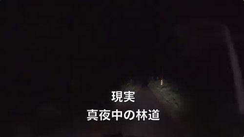 ゆるキャン キャンプ 理想 現実 動画に関連した画像-11