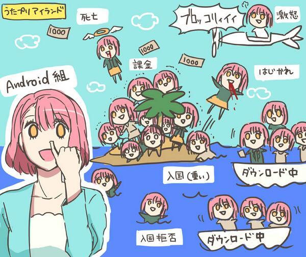 うた☆プリアイランド 課金島 サービス終了に関連した画像-03