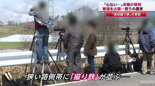 撮り鉄 喧嘩 鉄道 電車 三脚 脚立に関連した画像-01