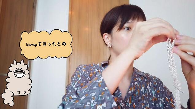 本田翼 ゴチになります YouTube ほんだのばいくに関連した画像-02