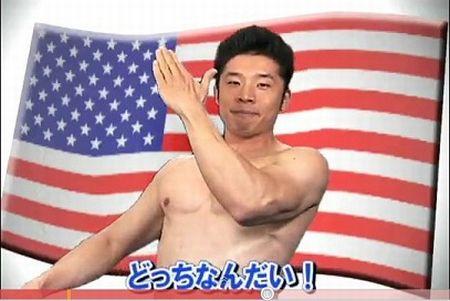 コナミ こじかん 退社に関連した画像-01