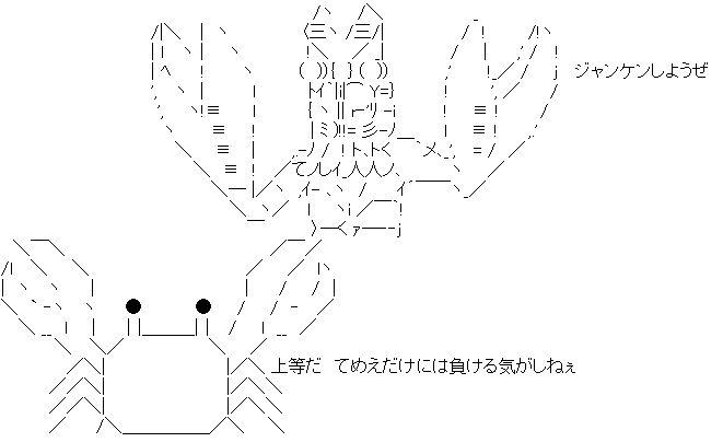 ザキガニ ピザーラに関連した画像-01
