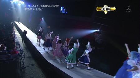 長島自演乙雄一郎4