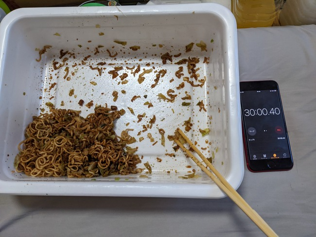 ペヤング ペタマックス 量 大食い 早食い 完食に関連した画像-12
