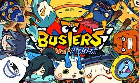 妖怪ウォッチ バスターズ 秘宝伝説 バンバラヤー 3DSに関連した画像-01
