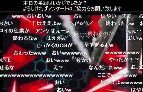ニコニコ生放送 放送事故 アニメ ブレイブウィッチーズ 8話 上映会に関連した画像-05