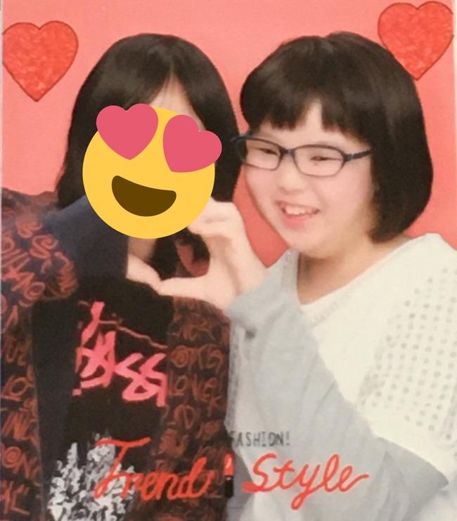 ぽっちゃり 女子 中学生 3年間 努力 可愛い ビフォーアフターに関連した画像-02