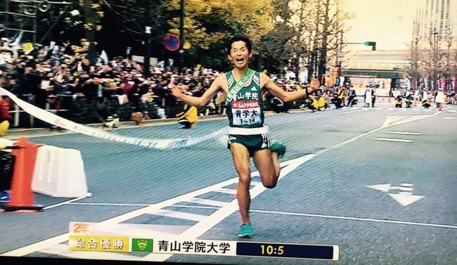 駅伝 青山学院大学 優勝に関連した画像-01