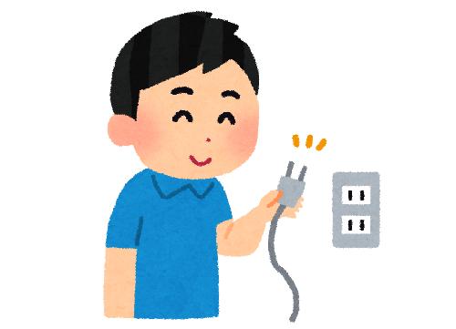 テレビ主電源切る節電間違いに関連した画像-01