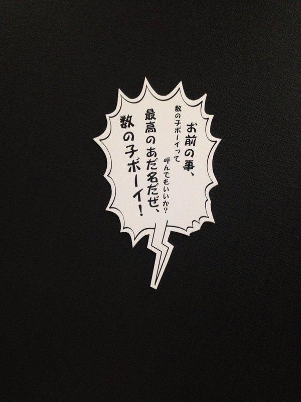 学園ハンサムカフェに関連した画像-15
