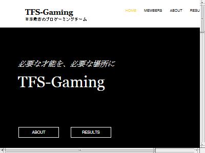 プロゲーマー ゲーミングチーム 活動停止 処分に関連した画像-02
