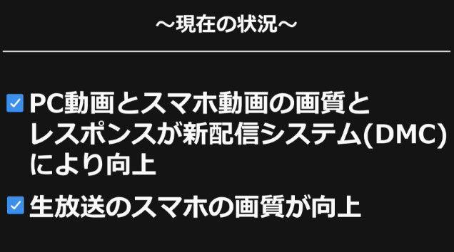 ニコニコ動画 クレッシェンド 新サービス ニコキャスに関連した画像-14