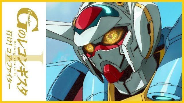 劇場版『ガンダム Gのレコンギスタ I』11月29日から2週間限定公開決定!第1弾PVなども公開!