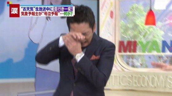 NHK お天気お姉さん 号泣 ミヤネ屋 ミヤネ 宮根誠司 小馬鹿 ゲスに関連した画像-04