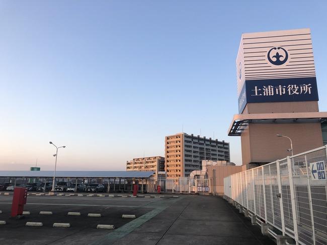 商業施設 イトーヨーカドー  土浦市 市役所に関連した画像-05