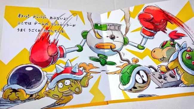 任天堂 就活生 リクルート パンフレット 凄い 話題に関連した画像-05