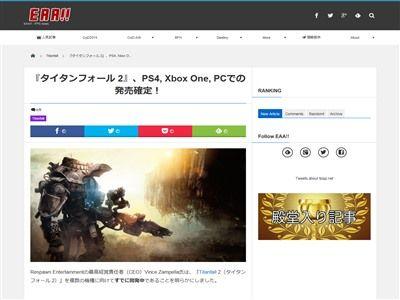 PS4 タイタンフォール XboxOneに関連した画像-02