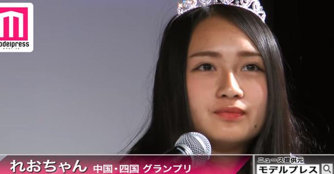 ミスコン 日本一かわいい女子高生に関連した画像-11