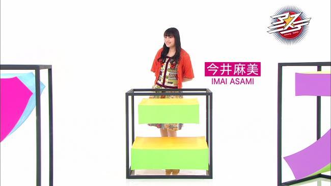 今井麻美 人気声優 激太りに関連した画像-05