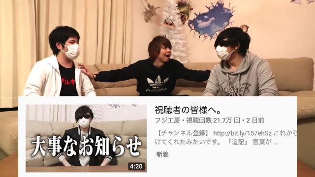 キヨ動画タイトルに関連した画像-06