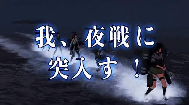 艦これアーケード PV 映像に関連した画像-28