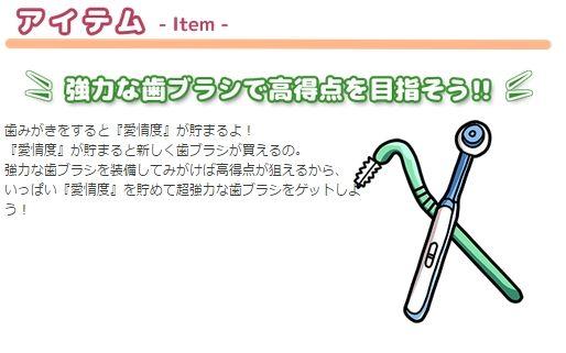 歯磨きに関連した画像-06