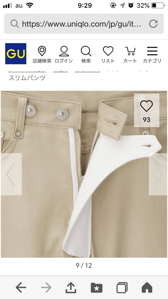 GUズボンデザインに関連した画像-04