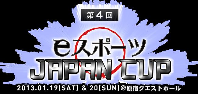 logo_jc004
