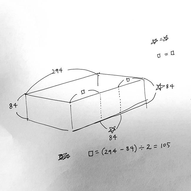 ツイッター ガンプラ 箱 使い方 天才に関連した画像-07