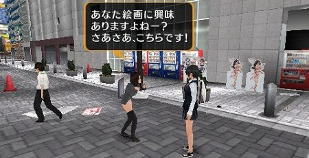 秋葉原 エウリアン 絵画 閉店 アキバに関連した画像-01
