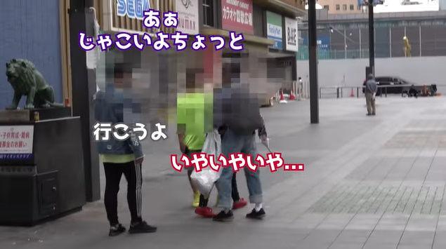朝倉海 YouTuber 格闘家 オタク ポイ捨て 歌舞伎町 タバコ 喧嘩に関連した画像-30