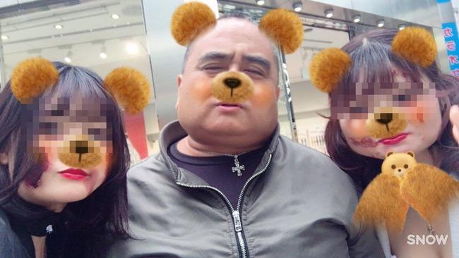 性の喜びおじさん 渋谷 記念撮影に関連した画像-09