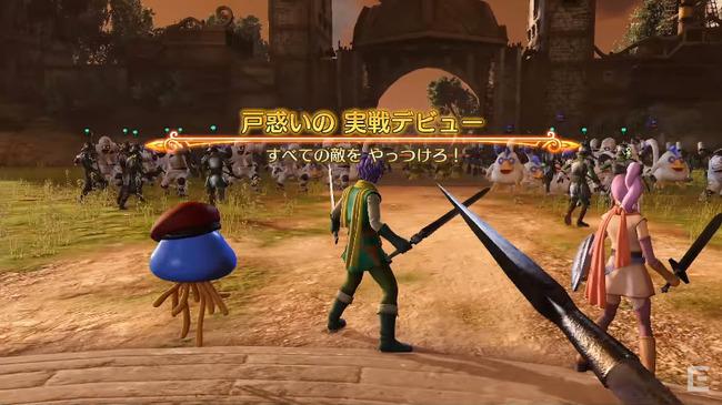 ドラゴンクエストヒーローズ2 双子の王と予言の終わり PS4 PS3 PSVitaに関連した画像-11
