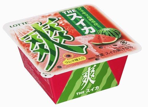 爽 ロッテ スイカ味 塩 ラムネ 種 アイスクリームに関連した画像-01