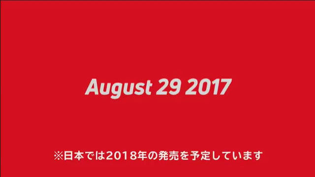 E3 2017 任天堂に関連した画像-02