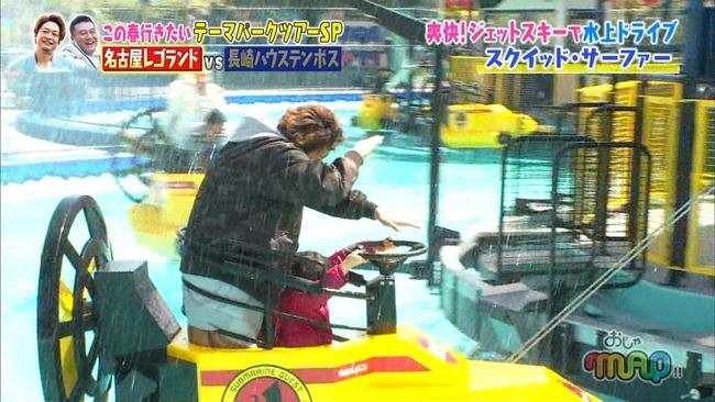 レゴランド 水 アトラクション ボッタクリ 300円 ドライヤー スクイッドサーファー に関連した画像-03