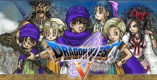 ドラゴンクエスト ドラクエ ドラゴンクエスト5 ドラクエ5 メラゾーマ メラに関連した画像-01