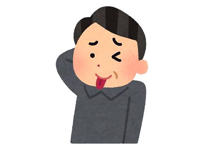オッサン 加齢臭 会話 ダジャレ 武勇伝に関連した画像-01