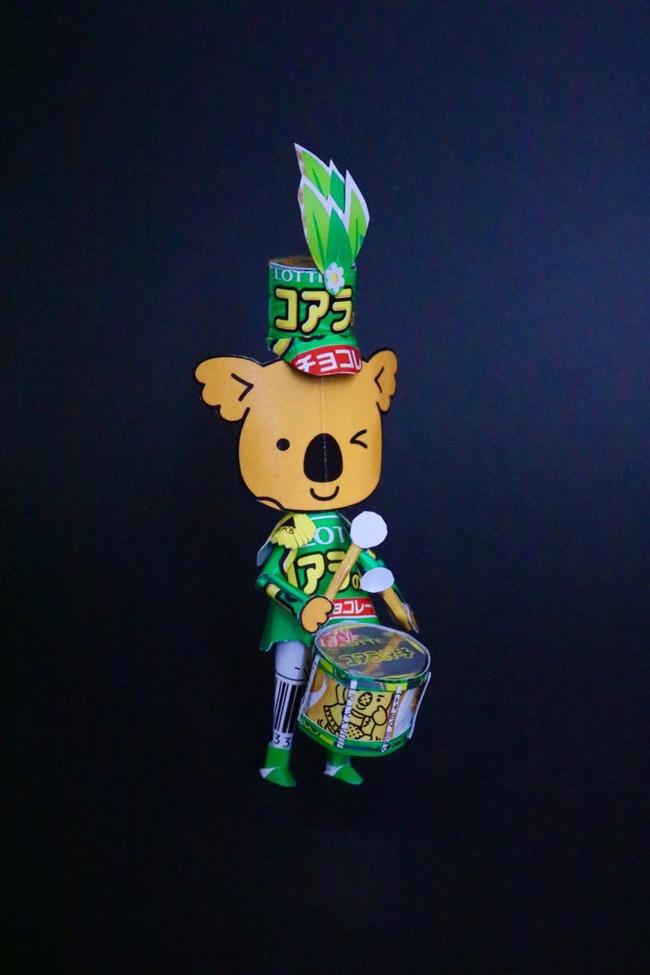 お菓子 空箱 コアラのマーチ ロッテ 職人 ペーパークラフトに関連した画像-03