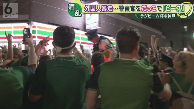 ラグビーワールドカップ 外国人 大暴走に関連した画像-01