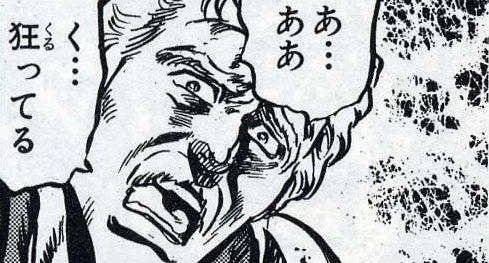 【胸糞注意】コンビニ店員がタバコの番号を間違えただけで、ブチギレ怒鳴り散らす老害が撮影される