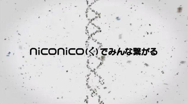 ニコニコ動画 クレッシェンド 新サービス ニコキャスに関連した画像-13