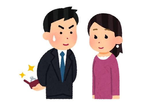 交際8年プロポーズしない訴訟に関連した画像-01