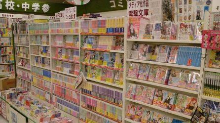 ラノベ コミック 漫画 小説 男女平等に関連した画像-01