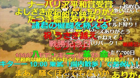 けものフレンズ最多再生に関連した画像-01
