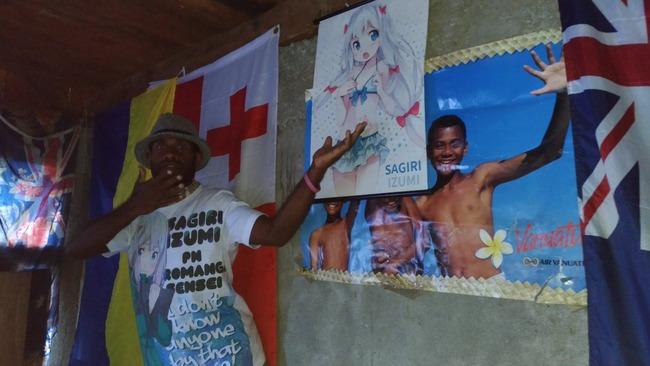 オタク ラノベ エロマンガ先生 エロマンガ島 布教に関連した画像-09