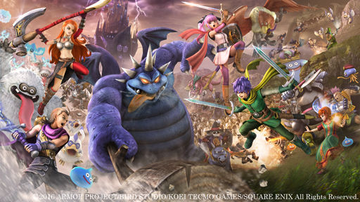 ドラゴンクエストヒーローズ2 双子の王と予言の終わり PS4 PS3 PSVitaに関連した画像-01
