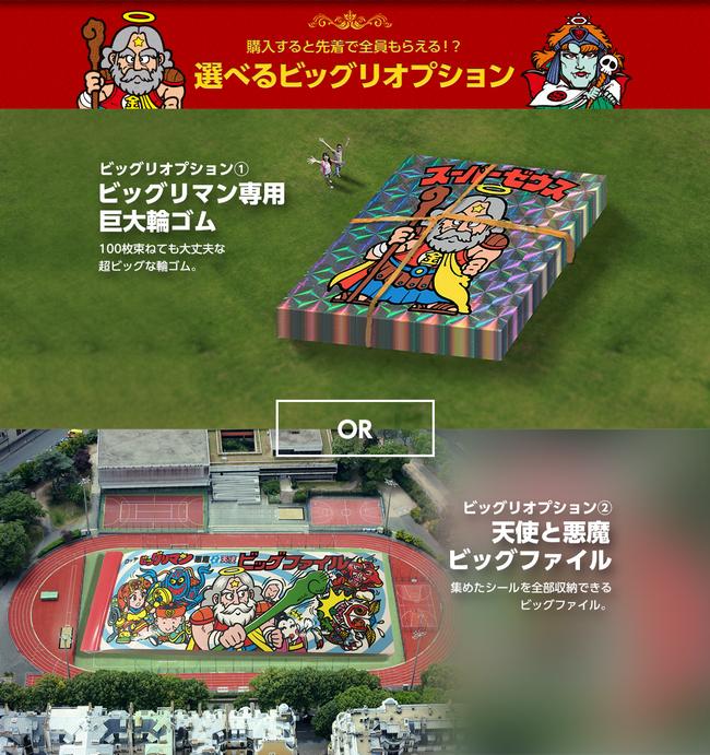 エイプリルフール 4月1日 遊戯王 海馬コーポレーション 採用試験 FGO ごちうさ デレステに関連した画像-39