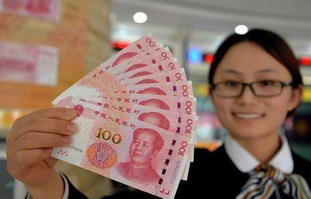 中国 紙幣に関連した画像-01